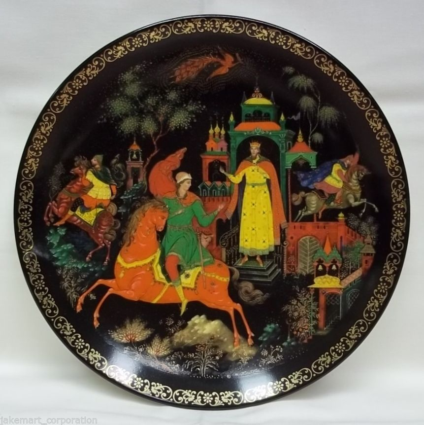 Bradford Exchange Plate Firebird 7 3/4in Russian 11th plate #6437