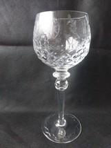 """Rogaska GALLIA Crystal Wine Hock Goblet 8"""" Floral Design - $29.70"""
