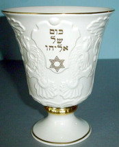 Lenox Judaic Collection Elijah Cup Goblet Passover Seder New in Box - $174.90