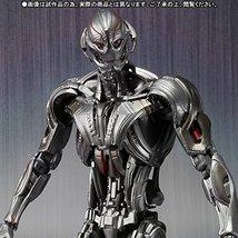 S.H.Figuarts Ultron Prime - $89.07