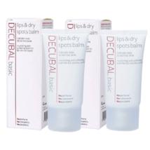 2 Decubal Lips & Dry Spots Balm 30 ml - $28.96
