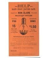 Victorian trade card Gerard Manchester NH headlight bulbs auto vintage - $8.00