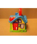 Leap Frog My Discover House 5in W x 7 1/2in L x... - $20.19