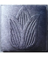 1- 18x18x2.25- 3-D TULIP STEPPING STONE OR TILE MOLD #SS-1818-TS-01 FOR ... - $39.95