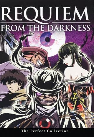Primary image for Requiem from the Darkness (TV) ~ The Perfect Collection English Dubbed