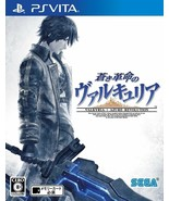 PlayStation PS Vita Valkyria : Azure Revolution From Japan Game Japanese... - $103.21