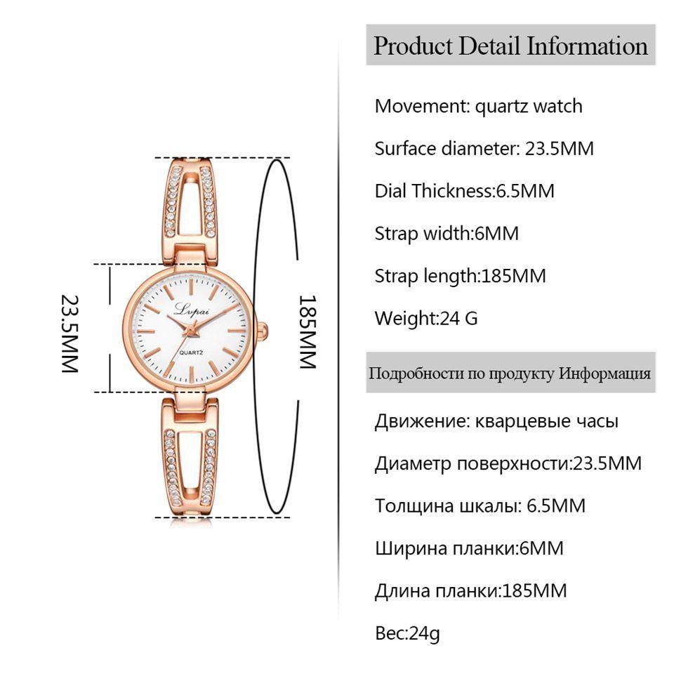 Lvpai® Fashion Casual Women Bracelet Watch Creative Ladies Quartz Diamond