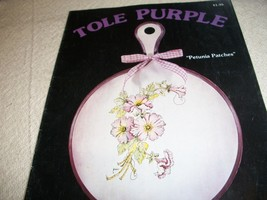 Tole Purple & Tole Yellow Books - $3.00