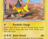 Heliolisk37rarexyflashfire thumb155 crop