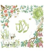 Matzah Cover passover hebrew cross stitch chart Kooler Design Studio - $12.60