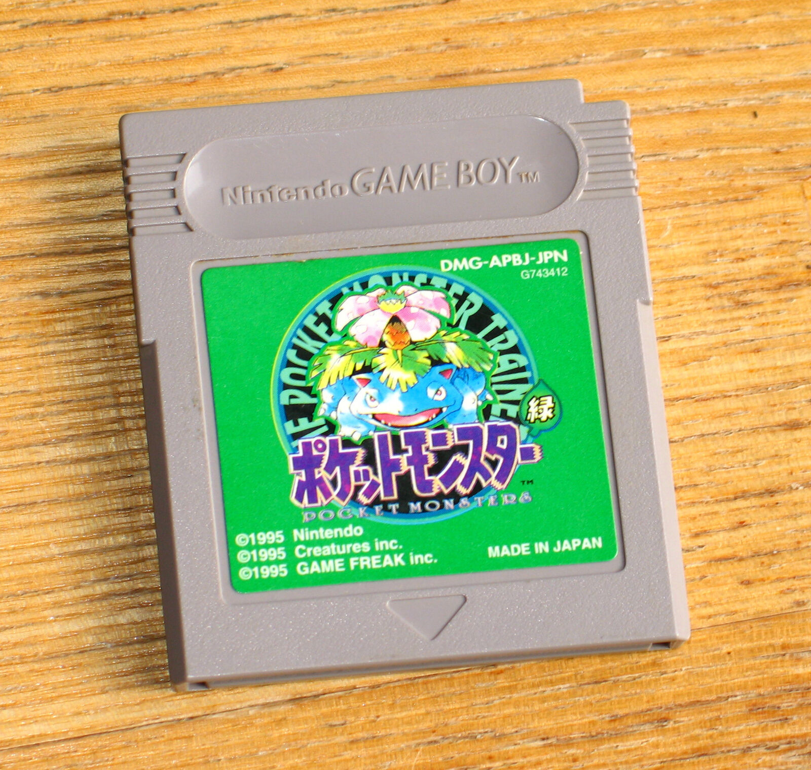 Primary image for Pokemon Green Version Nintendo Game Boy Japan version NEW save battery installed