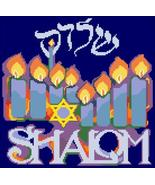 Festival Of Lights shalom jewish cross stitch chart Kooler Design Studio - $10.80
