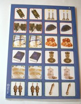 Judaica Children Cardboard Torah Memory Game 24 pieces Jewish Symbols Teaching  image 2