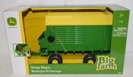 John Deere LP67325 Big Farm Forage Wagon Rotating Beater Bars image 1