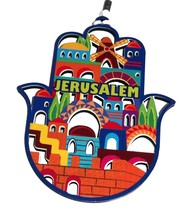Kabbalah Judaica Hamsa Wood Cut Out Design Jerusalem View Wall Hang image 1