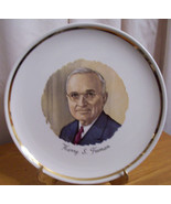 Harry S Truman Collector Plate Decorative - $19.79