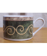 American Atelier Bouquet Garni 5011 Coffee Mug ... - $8.86