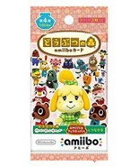 Animal Crossing amiibo card 4th (1BOX 50 packs) Nintendo - $228.27