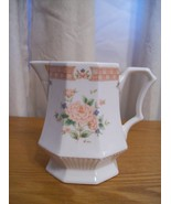 Nikko Classic Collection Cameo Rose Creamer Mad... - $18.32