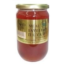 Pine Raw Honey Jar 960gr from Peloponnesos & Taygetus Greece NEW HARVEST - $43.55