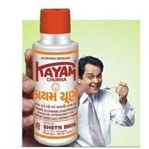 100 gm  X 2 Ayurvedic kayam churna powder constipation headache acidity - $12.94