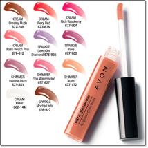 "Avon Ultra Glazewear Lip Gloss ""Rich Raspberry"" K301 - $4.99"