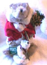 """Boyds Bears """"Father Chrisbear""""- 14"""" QVC Exclusive Santa- #9200B- RARE- NWT- 1994 - $199.99"""