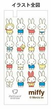 Miffy Mechanical Pencil Delgado set 0.5mm EB141A image 4