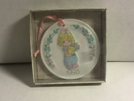 "#250112 PRECIOUS MOMENTS 1993 EASTER SEALS ORNAMENT ""YOU'RE MY #1 FRIEND"" - $13.00"