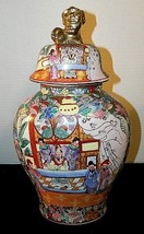 Vintage Chinese Qianlon Period Hand Painted Vase With Foo Dog Finial Marked - $210.33