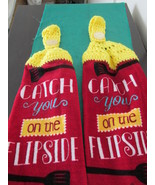 Crochet Top Kitchen Towels - Catch You On The F... - $10.99