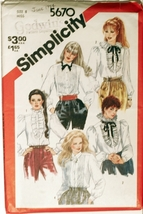 Simplicity 5670 Misses Set of Tuxedo Blouses size 8 sewing pattern