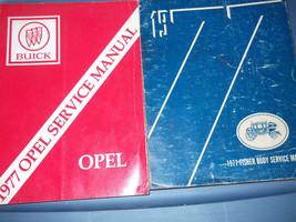 1977 Buick Opel Service Repair Shop Manual SET FACTORY BOOK OEM 77 W BODY - $33.61
