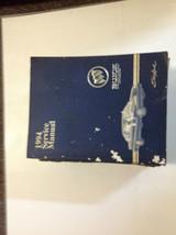 1994 BUICK SKYLARK Factory Shop Service Repair Manual DEALERSHIP WORN OE... - $9.85