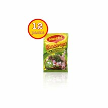 Maggi Jamaican Season-up! All Flavor Seasoning (sm) - $17.82