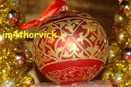 Waterford Holiday Heirlooms Glass Christmas Ornament Kayla Ball 153803 - $99.99