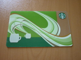 Aroma - Starbucks gift card from Greece - $17.00