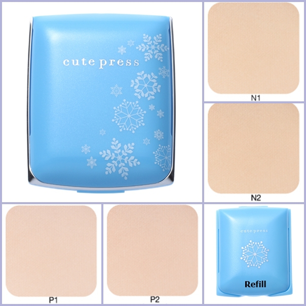 CutePress EVORY Snow Whitening & Oil Control Foundation SPF 30 PA + +