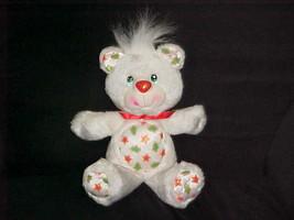 "13"" Christmas Tree Cookie Plush Yum Yums Bear From Hallmark Cards 1990 - $56.09"