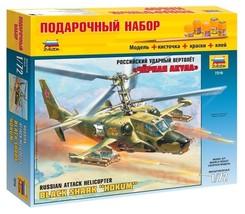 1/72 RUSSIAN ATTACK HELICOPTER BLACK SHARK HOKUM Aircraft Model ZVEZDA 7216 - $25.20