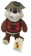 "Walt Disney World Epcot China Chip Chipmunk 8"" Bean Bag Stuffed Animal Toy - $19.79"