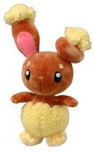Pokettomonsuta Pokemon Plush Doll Dp (Mimiroru) From Japan - $63.85