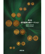 Third Modern Gold Coins Public Auction Japanese Collection Book 3rd - $68.31