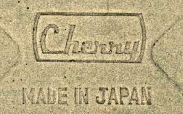 Trivet Vintage MetalAB 622-C image 3