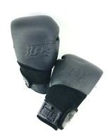 Title Boxing Gloves Black Out BK 18oz Ultra Stealth Premium Sparing Bag ... - $113.95