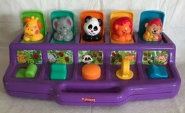 Vintage Playskool Busy Poppin' Pals Pop Up Toy Zoo animals Jungle 1995 P... - $13.86