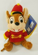 WDCC Disney Collection Timothy Mouse Plush Toy 1998 Dumbo Open House Event - $11.24