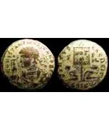 Constantine II as Caesar 320 AD, Siscia Mint, 2 Captives (R1 Rare) - $18.00