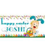 Baby Boys Easter Basket Sticker, Waterproof and Personalized - $3.25+