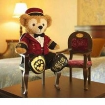 Tokyo Disney Mer Hôtel Miracosta Limitée 2014 Duffy Salle Limitée Costume Japon - $132.16